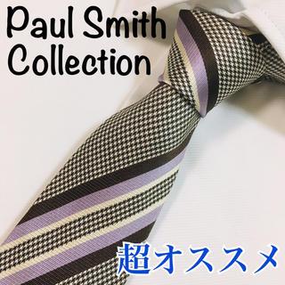 Paul Smith - 超オススメ ポールスミス ブリティッシュコレクション ネクタイ
