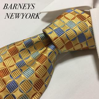 バーニーズニューヨーク(BARNEYS NEW YORK)のBARNEYS NEWYORK バーニーズニューヨーク 肉厚 ネクタイ(ネクタイ)