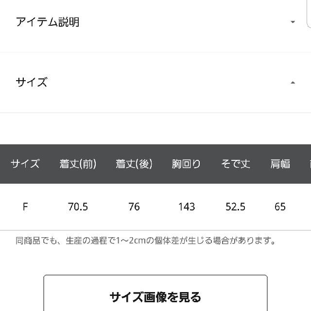 niko and...(ニコアンド)のniko and...デニムワークシャツ レディースのトップス(シャツ/ブラウス(長袖/七分))の商品写真