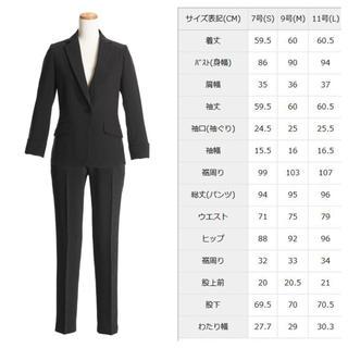 ユメテンボウ(夢展望)のパンツスーツ◆ネイビー◆9号(スーツ)