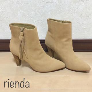 rienda - rienda タッセルショートブーツ
