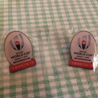 ラグビーワールドカップピンバッヂ2個