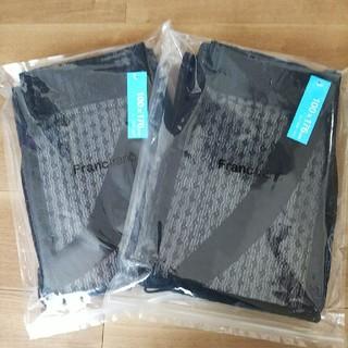 フランフラン(Francfranc)のフランフラン レースカーテン (黒)セット(レースカーテン)
