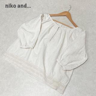 【niko  and...】刺繍ブラウス ニコアンド
