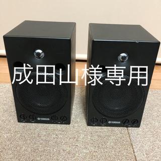 ヤマハ(ヤマハ)のヤマハ モニタースピーカー MSP3   2本セット【送料込】(スピーカー)