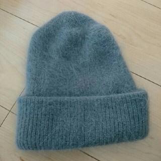 アングリッド(Ungrid)のモヘア ニット帽 グレー (ニット帽/ビーニー)