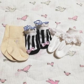 プティマイン(petit main)のKEYUCA petit main  H&M 新生児用靴下(靴下/タイツ)