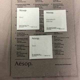 イソップ(Aesop)のAesop フレグランス 香水 3点セット(ユニセックス)