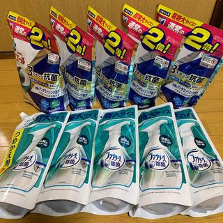 ピーアンドジー(P&G)のアリエールパワージェルボール3D×5袋 & ファブリーズW除菌つめかえ用×5袋(日用品/生活雑貨)