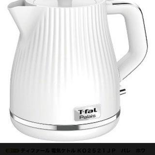 T-fal - ティファール  1リットル