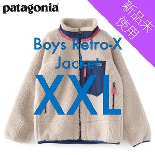 patagonia - Patagonia ボーイズ レトロx ジャケット XXL