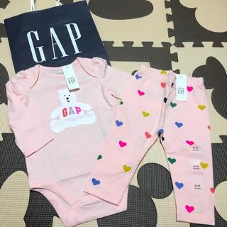 babyGAP - GAP 新品 70cm 上下セット セットアップ まとめ売り