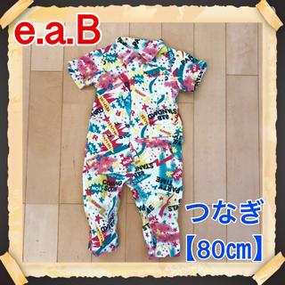 エーアーベー(eaB)の中古【80】e.a.B 半袖つなぎ(ロンパース)