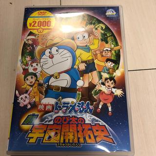 小学館 - 【中古】DVD 映画ドラえもん