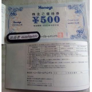ハニーズ(HONEYS)のハニーズ 株主優待券 6000円分(ショッピング)