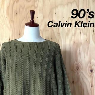 カルバンクライン(Calvin Klein)の90's Calvin Klein オーバーショルダー コットン ケーブルニット(ニット/セーター)