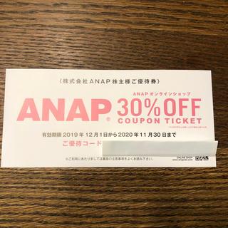 アナップ(ANAP)のANAP 30%offクーポン オンラインショップ(ショッピング)