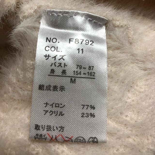 armoire caprice(アーモワールカプリス)のアーモワールカプリス ピンク ふわふわ ニット レディースのトップス(ニット/セーター)の商品写真