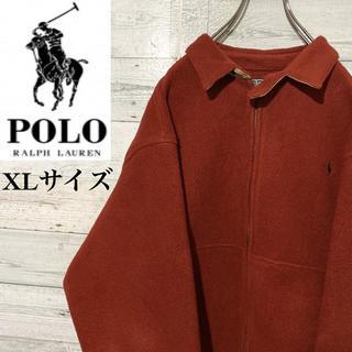 POLO RALPH LAUREN - 【激レア】ポロラルフローレン☆刺繍ロゴ ビッグサイズ フリース スウィングトップ
