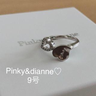 ピンキーアンドダイアン(Pinky&Dianne)のPinky&dianne リング(リング(指輪))