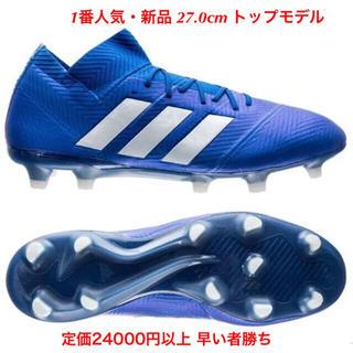 adidas - ネメシス FG 27.0 アディダス プレデター エックス サッカー ラグビー