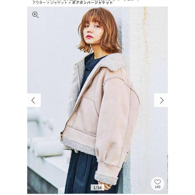 merry jenny(メリージェニー)の大幅お値下げ merry jenny  ボアボンバージャケット レディースのジャケット/アウター(ダウンコート)の商品写真