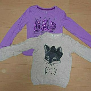 GAP - 子供120センチ位  GAPTシャツ・ H&Mセーター 2枚セット