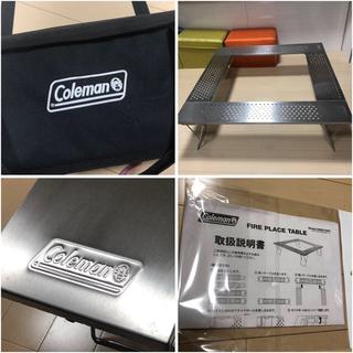コールマン(Coleman)のコールマン  ファイヤープレイステーブル 新品同様(テーブル/チェア)