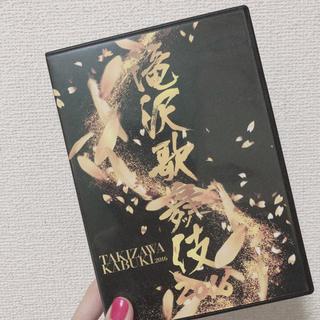滝沢歌舞伎2016 通常版 DVD