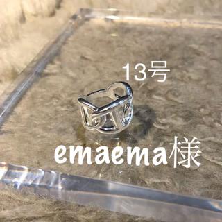 スリーワンフィリップリム(3.1 Phillip Lim)のemaema様 オーダー(リング(指輪))
