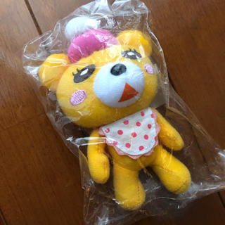 ハクセンシャ(白泉社)の羽海野チカ 3月のライオン クマキーホルダー 新品未開封(キャラクターグッズ)