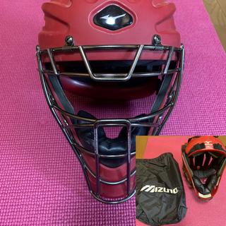 ミズノ(MIZUNO)のUSA ミズノ サムライ 大人用 野球キャッチャーセット 阿部モデルヘルメット(防具)