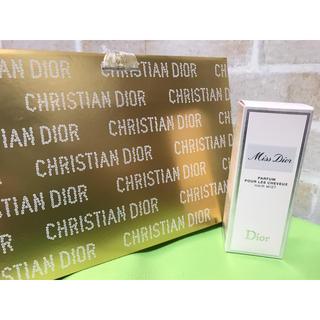 ディオール(Dior)の新品 ミスディオール ヘアミスト(ヘアウォーター/ヘアミスト)