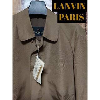 ランバン(LANVIN)のLANVIN 定価16万 コート シルク100% 高級ブランド ブラウン(ステンカラーコート)