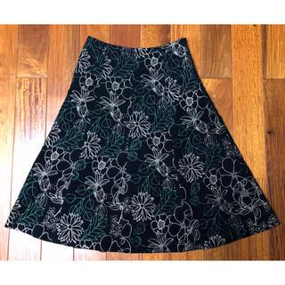 Jocomomola - ホコモモラ スカート