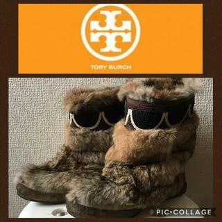 トリーバーチ(Tory Burch)のトリーバーチ☆ファーブーツ 24センチ(ブーツ)