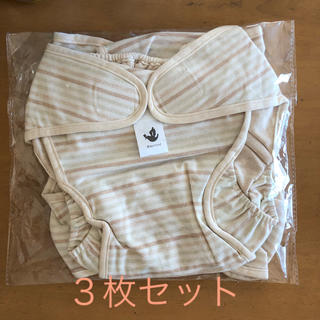 やわらか コットン 布おむつカバー 80cm 3枚セット(布おむつ)