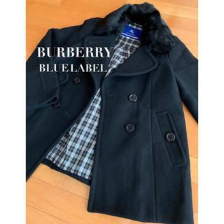 バーバリー ブルーレーベル コート ファー付き Aライン 36サイズ