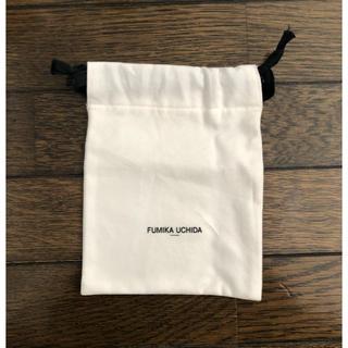 マルタンマルジェラ(Maison Martin Margiela)のフミカウチダ  FUMIKA UCHIDA バングル 保存袋(ショップ袋)