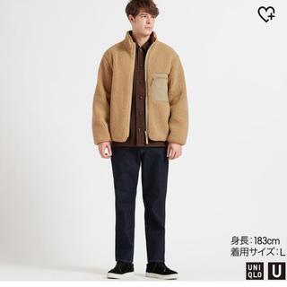UNIQLO - ボアフリースリバーシブルジャケット