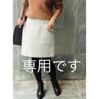 IENA - vanilla様専用 IENA ブレンドビーバー台形スカート 34 ホワイト