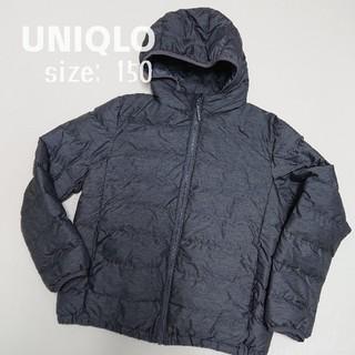 UNIQLO - UNIQLO ダウンジャケット 150 グレー