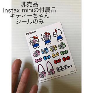 ハローキティ - 非売品 富士フイルム instax mini 付属品 キティー シールのみ
