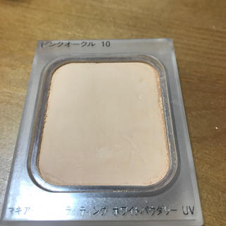 MAQuillAGE - マキアージュ ライティングホワイトパウダリー ピンクオークル10