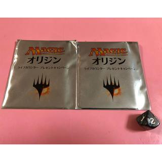 マジックザギャザリング(マジック:ザ・ギャザリング)のMTG オリジン ライフカウンター2(カードサプライ/アクセサリ )