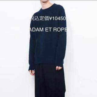 アダムエロぺ(Adam et Rope')の税込定価¥10450 ADAM ET ROPE' これからの季節に ウールニット(ニット/セーター)