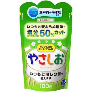 アジノモト(味の素)のAJINOMOTO 塩分50%カット やさしお® 180g(調味料)