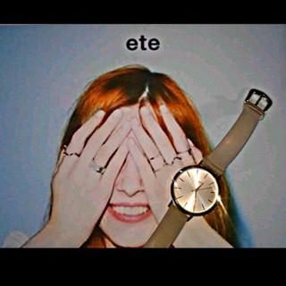 ete - ete時計