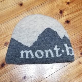 モンベル(mont bell)のmont-bell ニット帽 ウール100%(ニット帽/ビーニー)