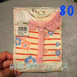 Nishiki Baby - 新品未使用‼︎ニシキ 長袖前開きロンパース80